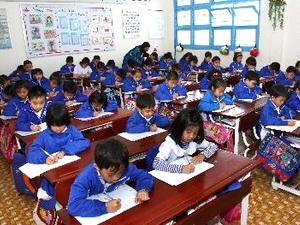 Phát động Tuần lễ Toàn cầu hành động vì giáo dục